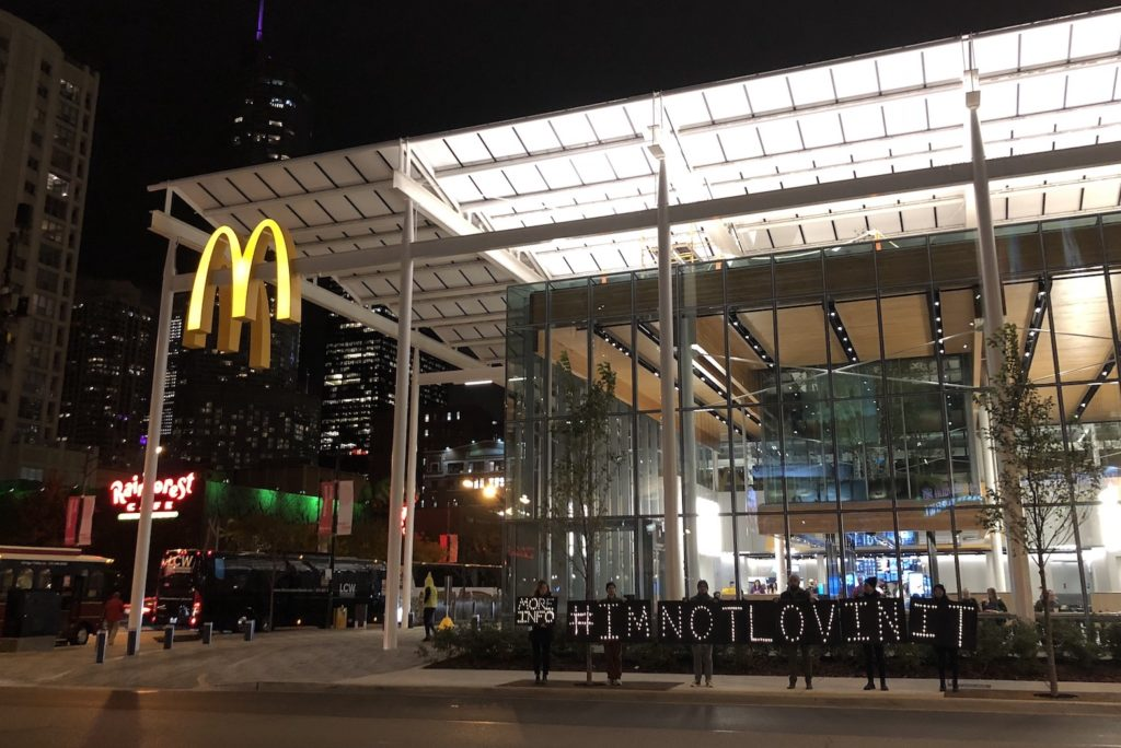 Mcdonalds Downtown Chicago